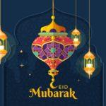 رسائل عيد الفطر 2020-1441 رسائل تهنئة عيد الفطر المبارك 2020 2